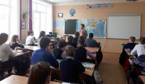 Татьяна Дроздова: «Газ требует к себе внимательного и ответственного отношения»