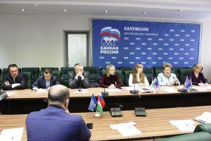 В Калужской области наметили ориентиры в сфере ЖКХ