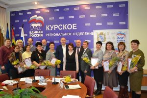 В Курске наградили активистов Школы грамотного потребителя