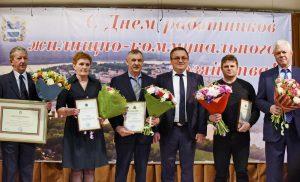 Татьяна Дроздова встретилась с коллегами из сферы ЖКХ