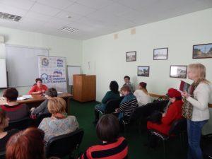 Курская область: куряне знакомятся с особенностями  контроля за исполнением договора управления МКД