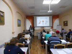 Обучающий семинар