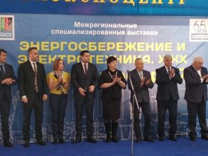 Региональный центр общественного контроля в сфере ЖКХ Белгородской области принял участие в выставке