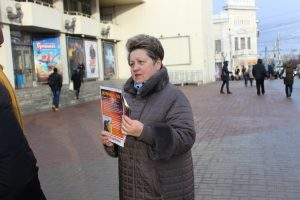 Татьяна Дроздова: «Мы используем все формы работы в просвещении нашего населения»