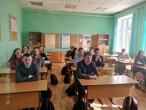 Классные часы о ЖКХ провели в Богородске Нижегородской области
