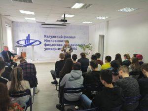 Татьяна Дроздова встретилась со студентами в Малоярославецком районе