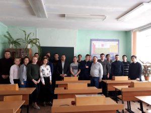 Ребят из Чкаловска Нижегородской области познакомили с  ЖКХ