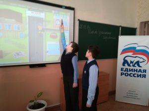 В Московском районе Нижнего Новгорода проведены уроки ЖКХ
