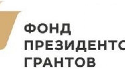 Мероприятия проекта Приморская выездная школа «Повышение экологической культуры населения в сфере обращения с ТКО», в феврале 2019 г.