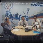 Радиовстреча Вологодского регионального центра контроля в сфере ЖКХ с жителями области