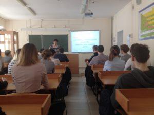 Урок ЖКХ в средней школе р.п.Воротынец Нижегородской области