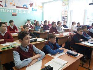 г. Бор - Урок ЖКХ Краснослободская ОШ (1)