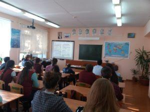 В школах городского округа город Бор Нижегородской области прошли «Уроки ЖКХ»