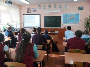 г. Бор - Урок ЖКХ Краснослободская ОШ (5)