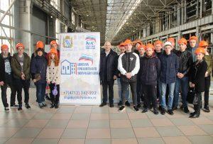 Курская область: ЖКХ Контроль просвещает молодежь