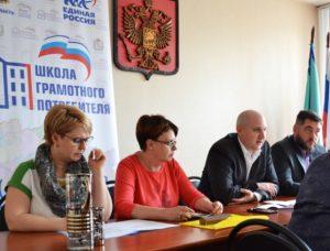 В Курске прошел семинар «Организация энергоэффективного капитального ремонта МКД»