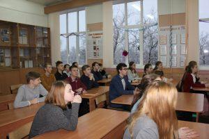 11 школ городского округа Навашинский приняли участие в тематических уроках ЖКХ
