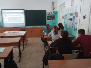 В школах Воскресенского района Нижегородской области проведены
