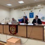 4 апреля состоялось заседание Общественного совета при Правительстве Саратовской области по вопросам...