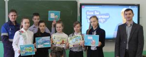 В школах Сергачского района Нижегородской области прошли тематические уроки ЖКХ