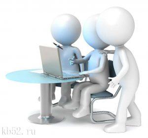 По результатам семинара в режиме online
