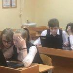 В новгородской общеобразовательной школе проведен профурок и кибертурнир