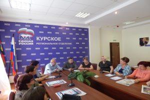 Курская область: Последний звонок  в Школе грамотного потребителя