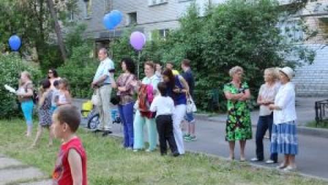 """В Сарове Нижегородской области проведен """"День соседей"""""""