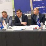 В Перми эксперты, общественники, чиновники и депутаты обсудили проблемы в сфере обращения с ТКО.