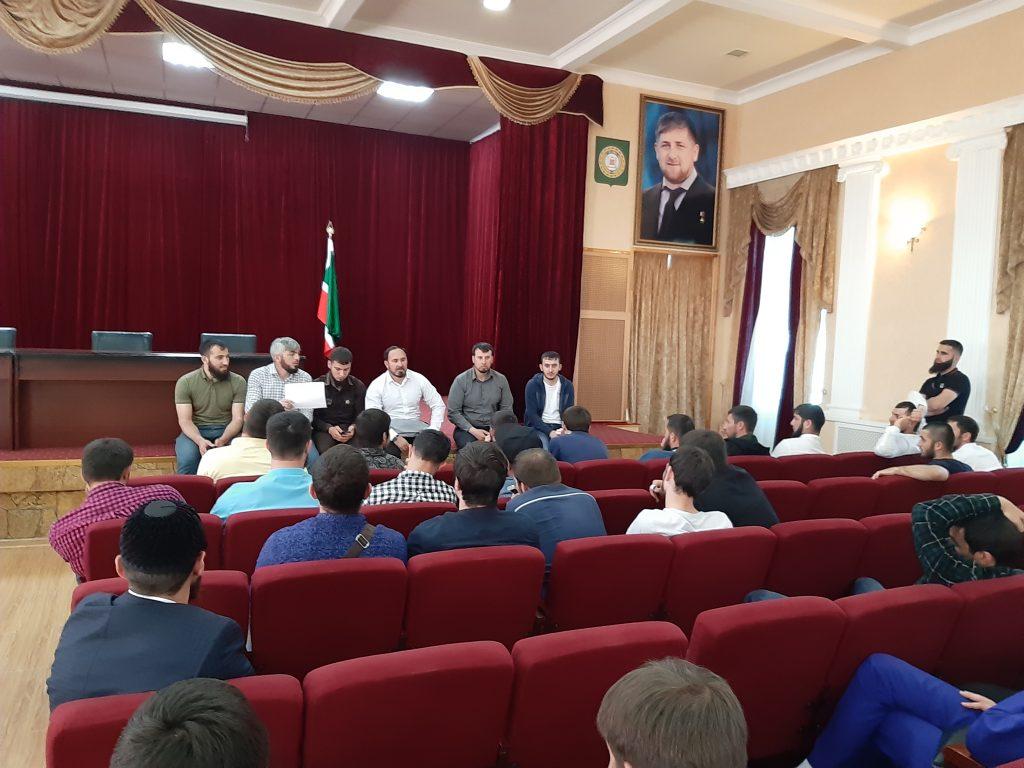 Семинары  ЖКХ контроль в Чеченской Республике