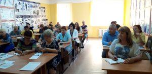 В Самаре продолжается обучение председателей ТСЖ и ЖСК
