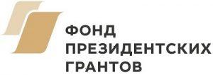 Новости проекта «Повышение экологической культуры населения в сфере обращения с ТКО» за май 2019 г.
