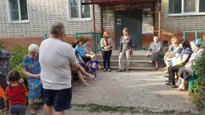 Курская область: Уроки ЖКХ на дому