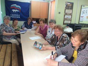 «День открытых дверей управляющих организаций» проведен в Советском районе Нижнего Новгорода