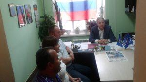«День открытых дверей управляющих организаций» проведен в Дивеевском районе Нижегородской области
