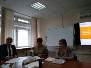 В ЖКХ Нижегородской области внедряются профессиональные стандарты