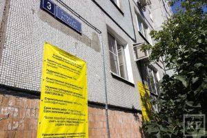 Работу подрядчиков УК Московского района жители называют беспределом.