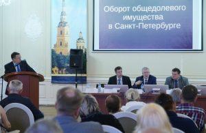 Государственные органы власти и общественные организации  ищут взаимопонимание и взаимодействие