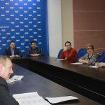 В Томской области состоялся специализированный семинар по теме «Государственная поддержка энергоэффе...