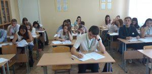 В Самаре сдают экзамены будущие управляющие МКД