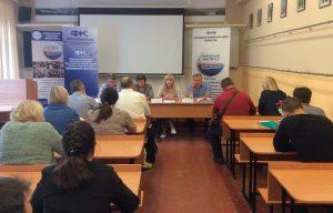 В Воронеже состоялся семинар для руководителей ТСЖ и УК