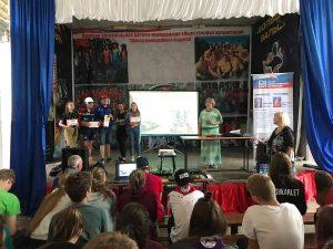 Региональный центр общественного контроля Курской области детям
