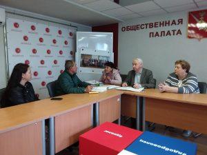 В помощь вологодским ТСЖ: региональный центр собирает экспертный совет