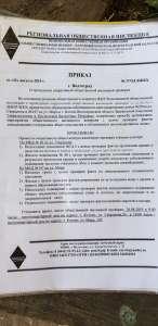 26.08.2019, г.п.г.Котово Волгоградской области, общественный жилищный контроль.