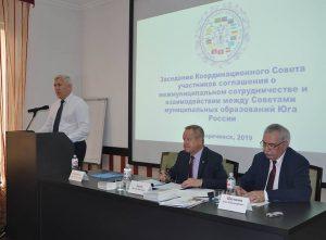 В повестке заседания Координационного Совета регионов Юга России опыт работы института общественных жилищных инспекторов и экспертов на территории Волгоградской области.