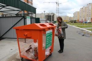 Город Чебоксары участвует в пилотном проекте по раздельному сбору твердых бытовых отходов