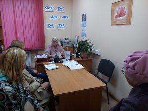 Рабочая встреча с инициативной группой собственников многоквартирного дома города Мурманска