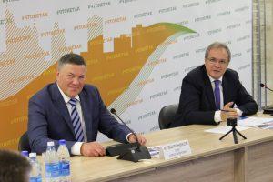 В Вологде прошел масштабный форум в рамках федерального проекта #Чтонетак