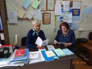 Калининградский РЦОК делится опытом с колегами из других регионов