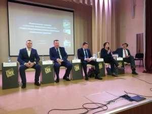 В Екатеринбурге перезапустили работу регионального центра